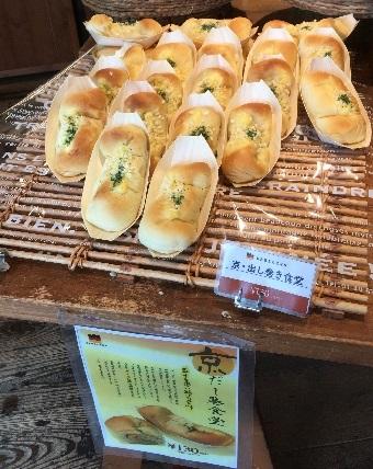 だし巻パン1