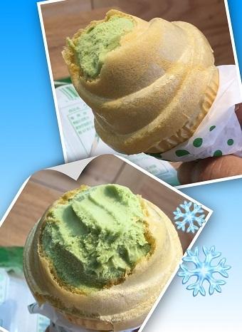 グリーンアイス5