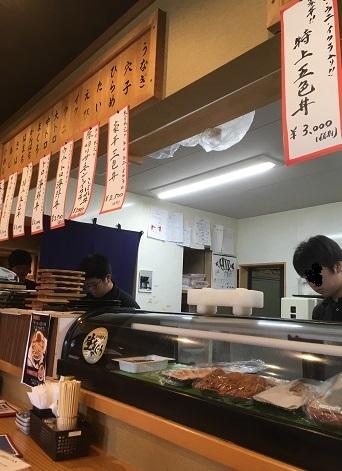 裕太郎寿司7