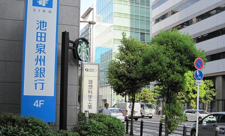 03_銀行