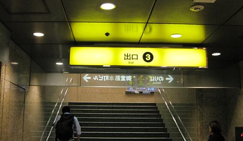 08_本町