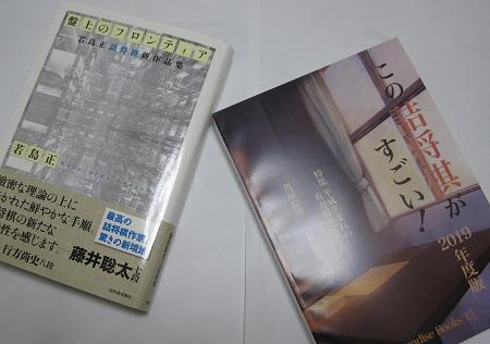 3_書籍1