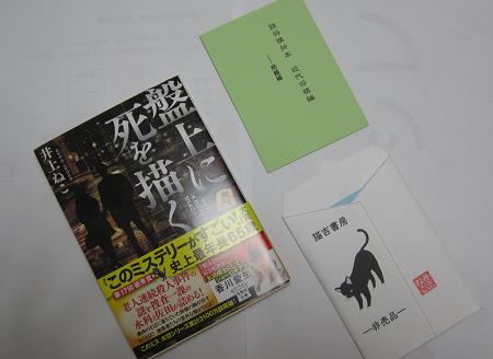 3_書籍3