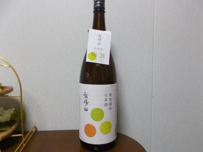 2019梅酒01