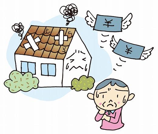 s-屋根修理に悩む