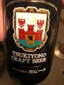 1905 伊香保 地ビール2