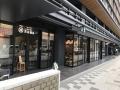 1906 京都 大垣書店 本店 側面