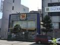 190825 逗子 書店跡地