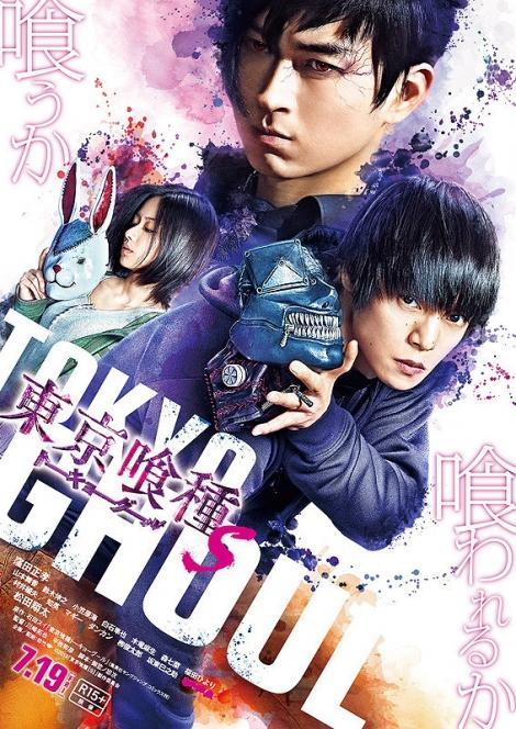 to-kixyo-gu-ru.jpg