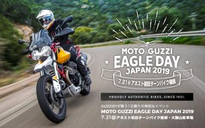 MGEDJ2019-banner-3-1024x640.jpg