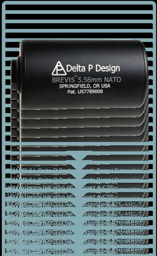 ■MADBULL Delta P Design Brevis Barrel Extension 価格 最安値 検索