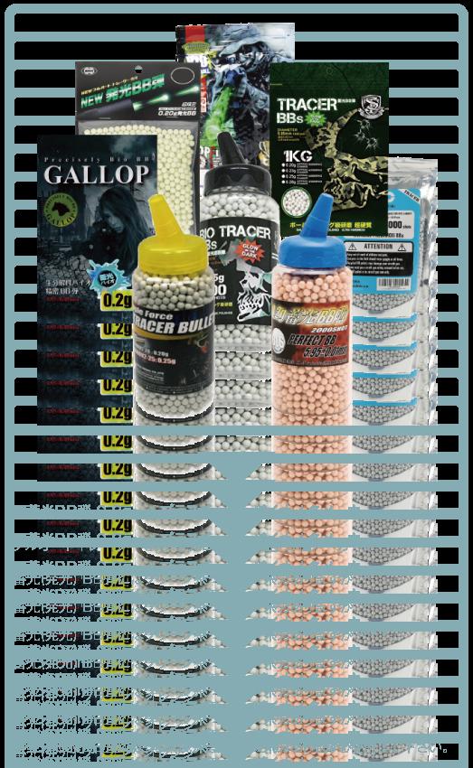 ■蓄光BB弾 プラスチック バイオ 0.2g 0.25g 0.28g グリーン オレンジ 価格 最安値 検索