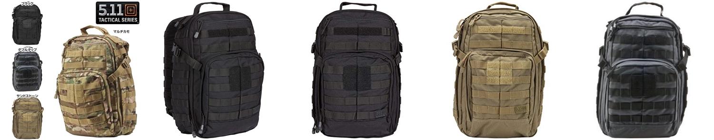 8-9 PR 511 Tactical RUSH 12 ラッシュ12 バックパック RUSH シリーズ 12 24 72 各サイズ