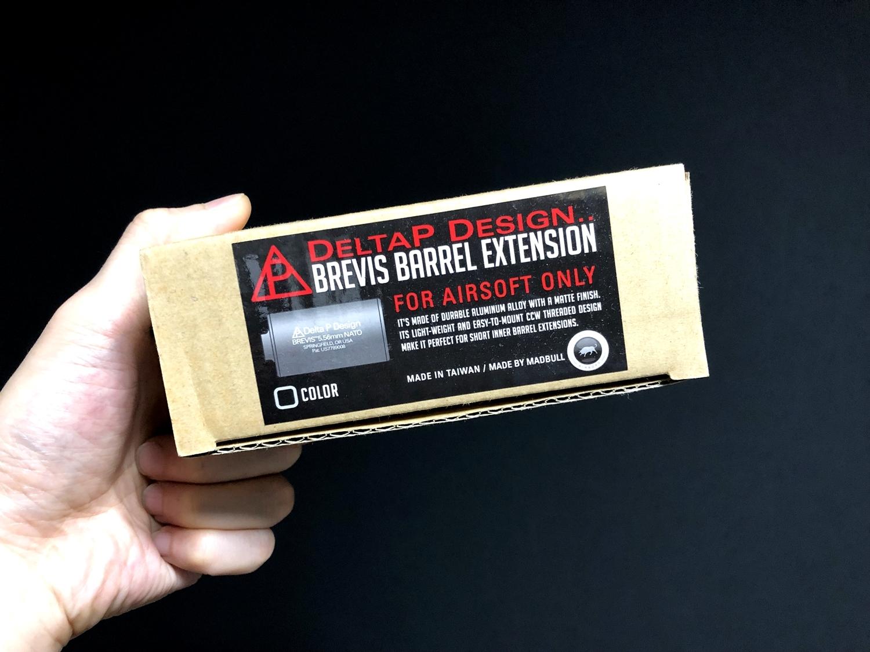 7 夏だ!!夜戦だ!!オートトレーサーだ!! お気に入りの『サプレッサー』を『オートトレーサー』にカスタムだ!! 『DPD XT301 HI1 ATTACHMENT & MADBULL Delta P Design Brevis Barrel Extension & XCORTECH XT301 ULT
