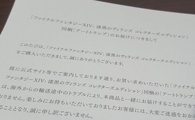 暗黒フィギュア1