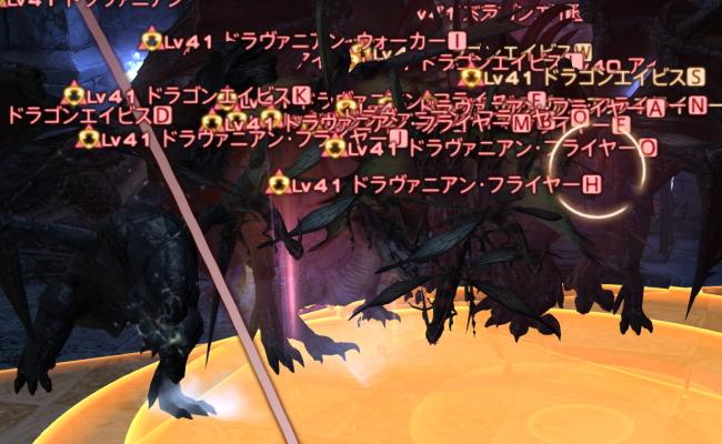 限解忍者とストーンヴィジル5