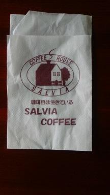 サルビアコーヒー