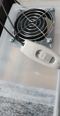 水式空気清浄機2スイッチ