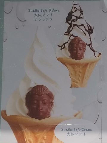 大仏チョコ