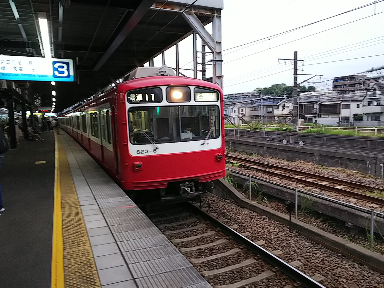 DSC_7018.jpg