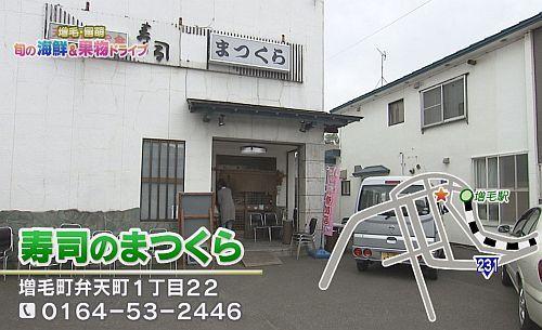 905まつくら1[1]