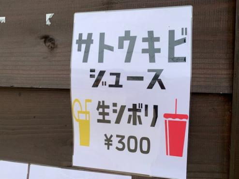 moblog_65aa2219.jpg