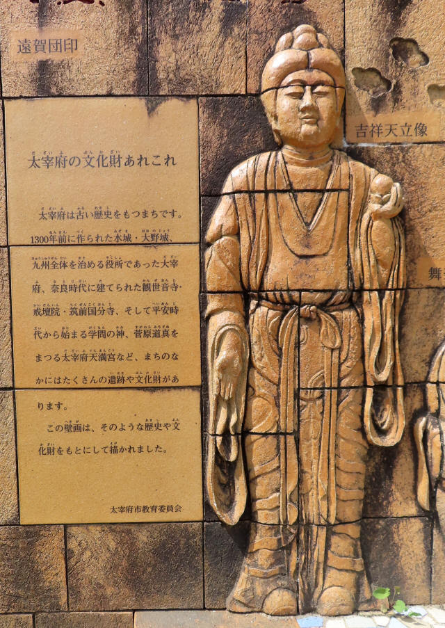 遠賀団印出土地5