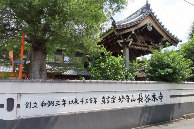 長谷本寺2
