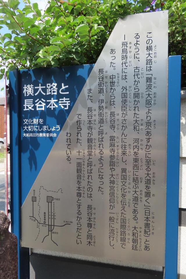 長谷本寺8