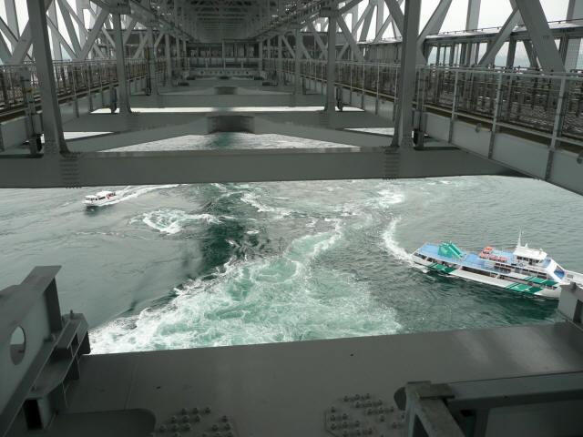 鳴門海峡と渦潮4