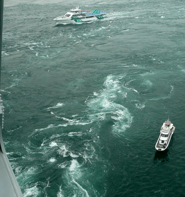 鳴門海峡と渦潮7