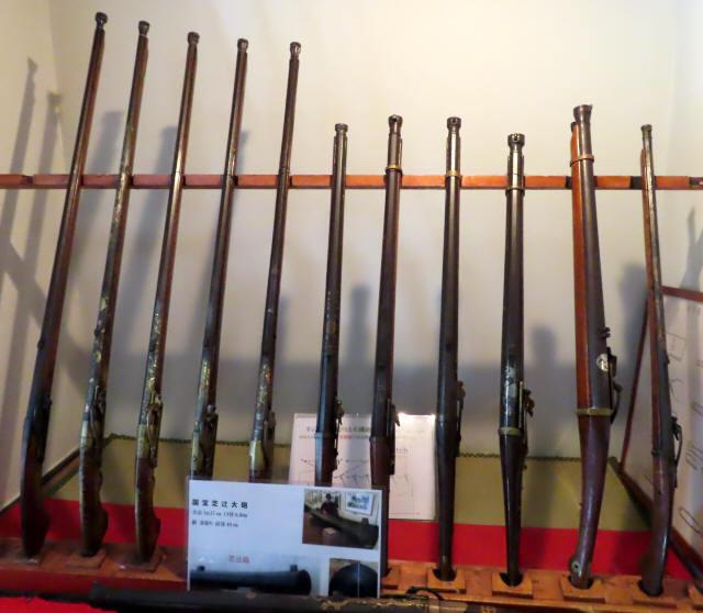 鉄砲鍛冶屋敷3