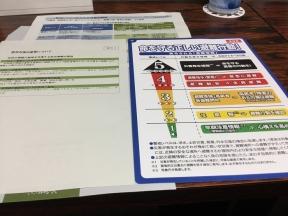 5段階の避難レベル