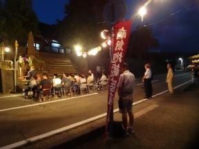 若松町地蔵祭り