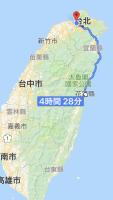 最終日予定190426