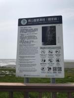 香山重要濕地(國家級)190428