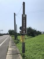 中臺濱海支線190429