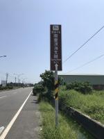 南臺濱海支線190429