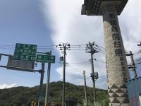 台東縣に入る190430