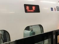 台湾新幹線190529