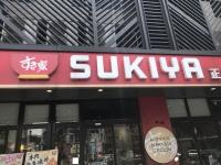 SUKIYA190605