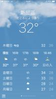 新屋郷32℃190620