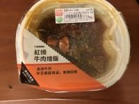 紅燒牛肉燴飯190628