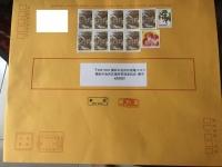 参議院選郵便投票請求190630