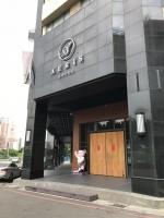 また台中AERISホテル190723