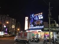 三川湯包190724