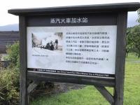 三星天送埤の機関車復活190727