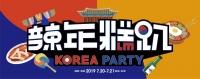 KOREA PARTY190715