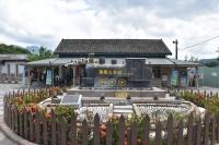 集集火車站190724