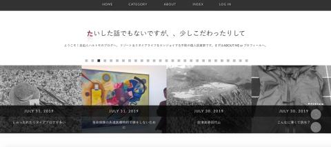 スクリーンショット 2019-08-03 6.35.57